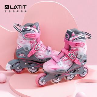 LATIT 溜冰鞋男女童儿童套装 6码可调轮滑鞋 多功能单双排旱冰鞋教学滑冰鞋直排轮 粉色 L码
