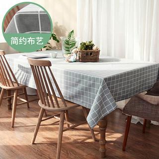 FOOJO 富居 桌布布艺 加厚简约餐桌布台布茶几桌垫布90*140cm灰色格