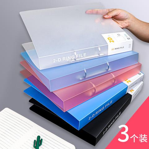 chanyi 创易 5个创易打孔文件夹A4透明彩色2孔活页夹试卷夹两孔插页双孔档案资料D型夹塑料穿孔夹办公文具快劳夹收纳批发