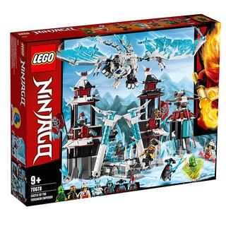 LEGO 乐高 积木幻影忍者玩具放逐君王的城堡 70678