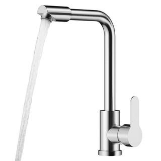 蓝藤304不锈钢厨房冷热水龙头洗菜盆洗碗池水槽龙头可旋转出水