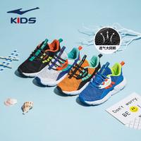 ERKE 鸿星尔克 童鞋男童鞋夏季2021春秋新款网面透气中大童运动鞋儿童鞋