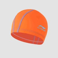 LI-NING 李宁 LSMP027 PU涂层泳帽