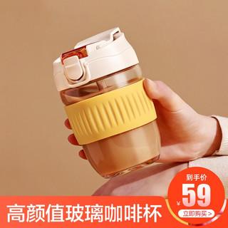 MINGRUI 名锐 咖啡杯 350ML