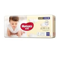 88VIP:HUGGIES 好奇 金装拉拉裤 XXL 42片