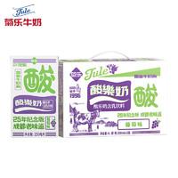 菊乐 酸乐奶 葡萄味 乳饮料 250ml*16盒