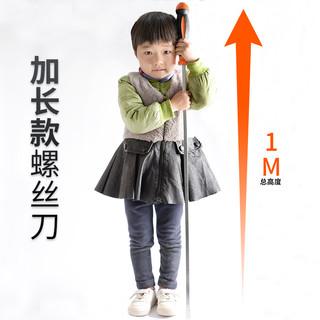 MYTEC 美科 特大螺丝刀加长超长大号螺丝刀一字改锥工业级螺丝批加粗加大汽修