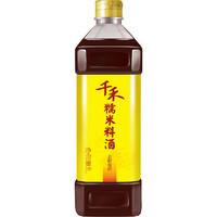 千禾 糯米料酒 1L/瓶