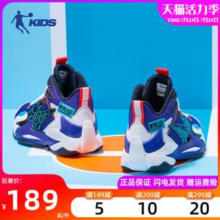 QIAODAN 乔丹 童鞋儿童篮球鞋中大童运动鞋专业训练夏季网面透气小学生球鞋