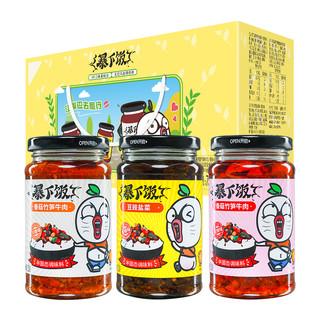 88VIP : 吉香居 暴下饭礼盒750g+福事多酸奶果粒麦片500g