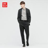 UNIQLO 优衣库 男装 牛津纺修身衬衫(长袖 商务职业通勤休闲)441735