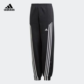 阿迪达斯官网 adidas G Snap Pant 大童装训练运动裤子GM7087