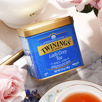 TWININGS 川宁 twinings 欧洲进口红茶仕女伯爵红茶100g 网红奶茶散茶