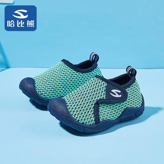 哈比熊儿童鞋2021夏季新款学步鞋运动鞋软底宝宝鞋男童鞋女童鞋子