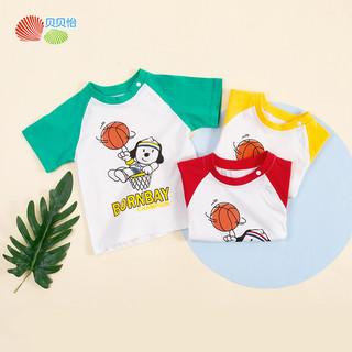 Bornbay 贝贝怡 2021夏季新款男童男孩宝宝纯棉运动风短袖儿童上衣T恤