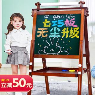 tangram 七巧板 木制绘画画板无尘小黑板支架式家用幼儿童宝宝写字磁性画架