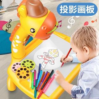 京东PLUS会员 : JJR/C 儿童投影仪绘画桌24图案+12彩笔多彩趣味涂鸦套装