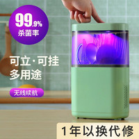 享家美 USB充电消毒筷子筒 双色可选