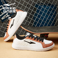ERKE 鸿星尔克 男鞋运动鞋新款鞋子男滑板鞋厚底潮鞋低帮板鞋 51121301171 正白/珊瑚橙 42