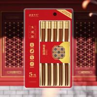 唐宗筷 TK25-5879 红檀木筷子 5双装