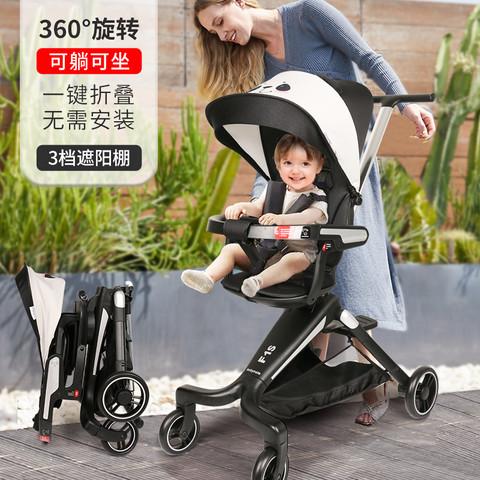 一点 遛娃神器儿童手推车可折叠宝宝轻便溜娃车便携双向婴儿推车一键收