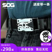 SOG 索格 SYNC I/II户外多功能工具钳小号腰带钳个性EDC工具送皮带