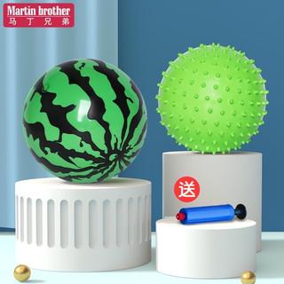 Martin brother 马丁兄弟 儿童玩具球8.5寸充气宝宝小皮球西瓜球按摩球套装 配打气针筒