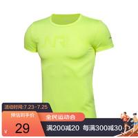 LI-NING 李宁 短袖T恤跑步系列男子修身型圆领短袖文化衫 混色荧光亮绿 L