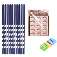 M&G 晨光 10支洞洞铅笔 送30个橡皮+卷笔刀
