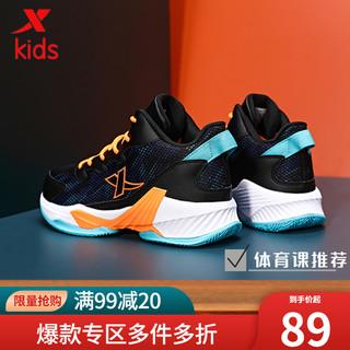 XTEP 特步 童鞋男童2021春秋新款篮球鞋小学生运动鞋儿童球鞋官方旗舰店