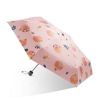 PLUS会员:Beneunder 蕉下 果趣系列 晴雨伞 五折