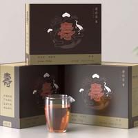 白茶村 福鼎老白茶2015年寿眉250g*2盒