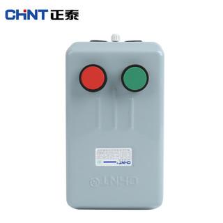 CHNT 正泰 QC36-4TA 电动机电磁启动器