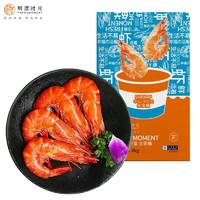 有券的上:寰球渔市 鲜度时光 活捕熟冻盐田虾  净重1.4kg