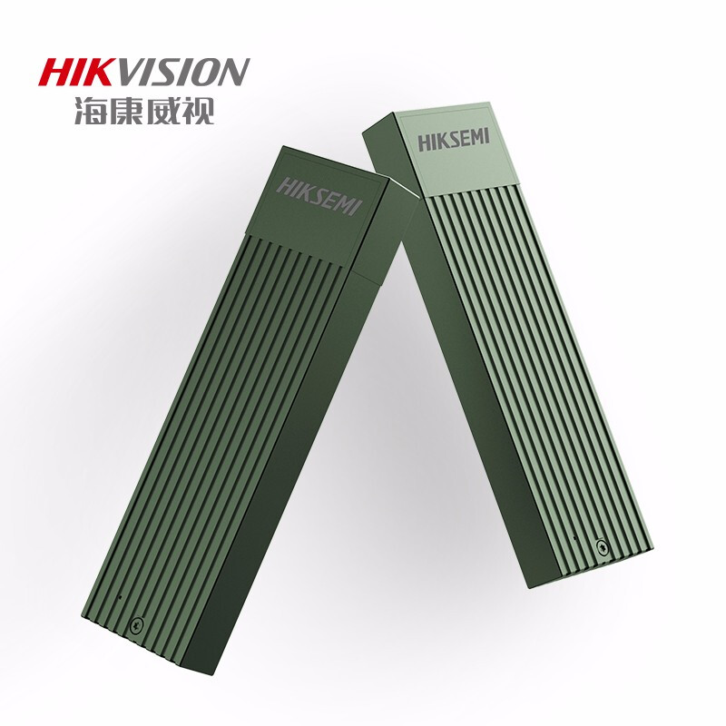 HIKVISION 海康威视 Type-C3.1 移动硬盘盒 绿色