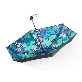PLUS会员 : Beneunder 蕉下 口袋系列 五折晴雨伞 繁叶
