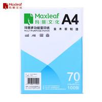 Maxleaf 玛丽 多功能复印纸 70g A4 100张