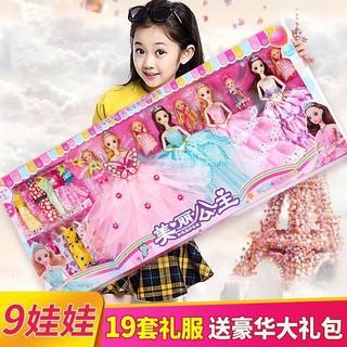 abay 芭比娃娃套装公主儿童玩具