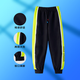Kappa 卡帕 童装 春秋季男童宽松舒适防风保暖运动裤