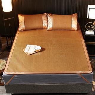 移动端 : 琳豆豆 凉席冰丝藤席三件套 150x200cm