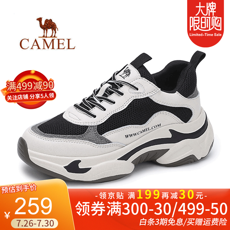 CAMEL 骆驼 女鞋 春秋爆红款牛皮老爹鞋女ins增高厚底小白运动鞋子 A93525687 黑/米 37