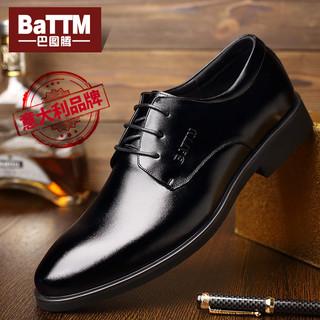 巴图腾夏季男士商务皮鞋男结婚休闲内增高真皮正装透气薄款男鞋子