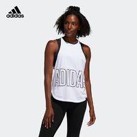 adidas 阿迪达斯 FM5109 女款训练背心