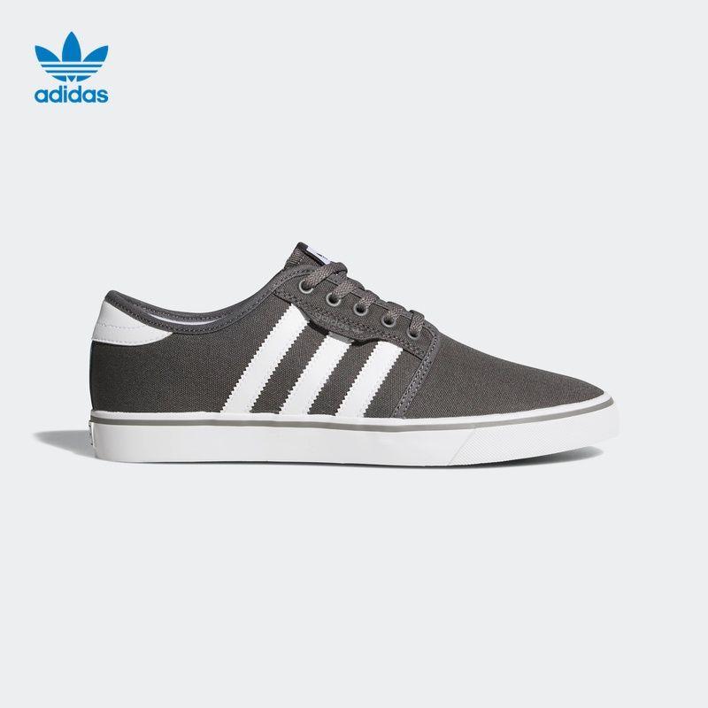 adidas 阿迪达斯 三叶草 SEELEY AQ8528 男子经典运动鞋