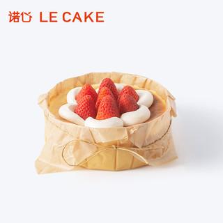 诺心LECAKE草莓巴斯克流心新鲜蛋糕乳酪水果下午茶烤芝士甜点同城