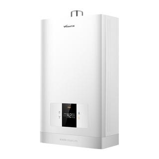 JSQ30-S1Y16 燃氣熱水器