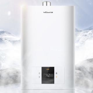 Vanward 万和 JSQ30-S1Y16 零冷水燃气热水器 16L
