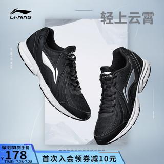 LI-NING 李宁 跑步鞋男夏季男鞋2021新款减震跑鞋男士轻便鞋子透气运动鞋男