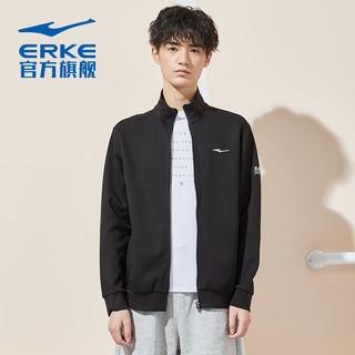 ERKE 鸿星尔克 卫衣男2021秋季男士运动休闲上衣立领夹克开衫卫衣外套男