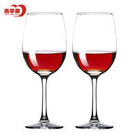 PLUS会员:青苹果 EJ5202/L2 红酒高脚杯 460ml2只装